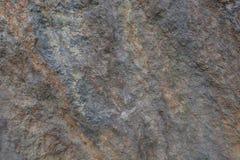 Предпосылка как взрез святого камня лежа около монастыря Savvino-Storozhevsky, России Стоковая Фотография RF