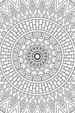 Предпосылка мандалы вектора индийская Стоковые Фотографии RF