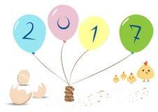Предпосылка, Новый Год, торжество Стоковые Изображения