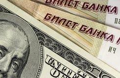 Предпосылка от долларов и рублей, конца вверх Стоковое Изображение RF