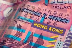 Предпосылка от счетов долларов Гонконга Стоковые Фотографии RF
