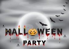 Предпосылка партии ночи хеллоуина Стоковые Фото