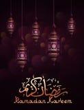 Предпосылка праздника Рамазана Стоковое фото RF