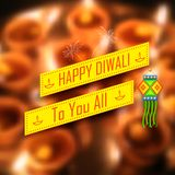 Предпосылка праздника Diwali Стоковые Фото