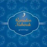 Предпосылка приветствиям Рамазана ramadan Стоковое Изображение