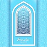 Предпосылка Рамазана Kareem Исламское арабское окно карточка 2007 приветствуя счастливое Новый Год также вектор иллюстрации притя Стоковая Фотография