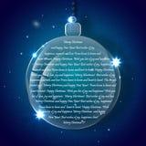 Предпосылка рождества с стеклянными шариками вечера иллюстрация вектора