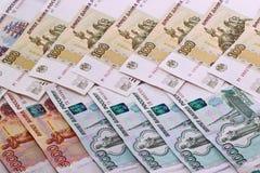 Предпосылка русских банкнот Стоковое фото RF