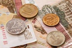 Предпосылка русских рублей Стоковые Фотографии RF