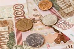 Предпосылка русских рублей Стоковая Фотография
