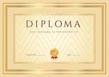 Предпосылка сертификата/диплома (шаблон). Рамка Стоковое фото RF