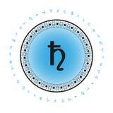 Предпосылка символа планеты Saturno Стоковое Изображение RF