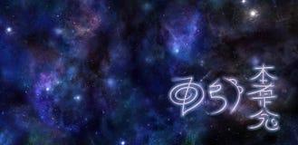 Предпосылка символов Reiki Attunement глубокого космоса стоковое фото