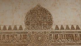 Предпосылка с исламскими орнаментами Стоковое Изображение RF