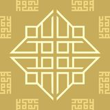 Предпосылка текстуры плитки картины Брайна кофе орнамента безшовная вектор иллюстрация вектора