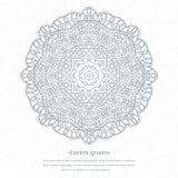 Предпосылка циркуляра цветка мандала Стилизованный орнамент шнурка Индийский флористический орнамент Красивая кружевная белая ска Стоковые Изображения RF
