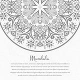 Предпосылка циркуляра цветка Стилизованный чертеж мандала Стилизованный орнамент шнурка Индийский флористический орнамент Стоковые Фотографии RF