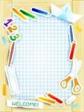 Предпосылка школы иллюстрация вектора