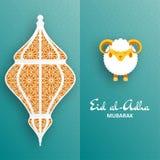 Предпосылка Adha Al Eid Исламские арабские фонарик и овцы карточка 2007 приветствуя счастливое Новый Год Стоковое Изображение