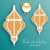 Предпосылка Adha Al Eid Исламские арабские фонарик и овцы карточка 2007 приветствуя счастливое Новый Год Стоковое Фото