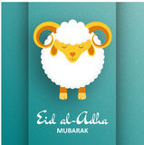 Предпосылка Adha Al Eid карточка 2007 приветствуя счастливое Новый Год Стоковая Фотография RF