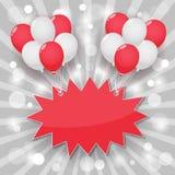 Предпосылка starburst воздушного шара иллюстрация вектора
