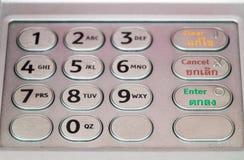 представленная кнопочная панель изображения 3d atm Стоковые Изображения RF