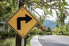 предупреждающий знак внимания Стоковое Изображение RF