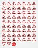 предупреждение движения знаков Стоковые Фото