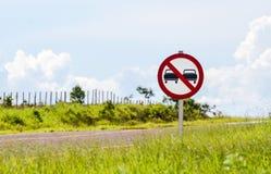 Предупреждение: Отсутствие Trespassing Стоковые Изображения RF