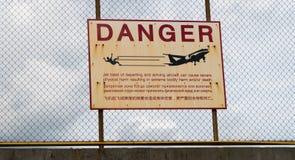 Предупредительный знак ударной волны от реактивной струи опасности Стоковое Изображение