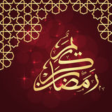 приветствие карточки ramadan Стоковая Фотография