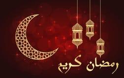приветствие карточки ramadan Стоковое Изображение