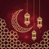 приветствие карточки ramadan Стоковые Фото