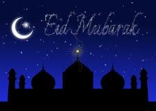 Приветствие ночи Eid Mubarak голубое Стоковое фото RF