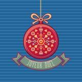приветствие рождества карточки Орнамент украшает Стоковое фото RF