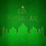 Приветствие Eid Mubarak зеленое опирающийся на определённую тему Стоковое Изображение RF