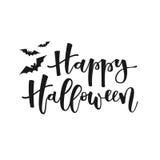 приветствие halloween счастливый Стоковые Изображения
