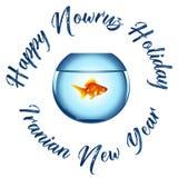 Приветствие Nowruz Иранский Новый Год Аквариум с рыбкой Иллюстрация вектора
