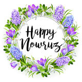 Приветствие Nowruz Иранский Новый Год Иллюстрация штока