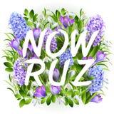 Приветствие Nowruz Иранский Новый Год Стоковая Фотография RF