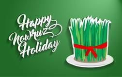 Приветствие Nowruz Novruz иллюстрация вектора