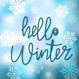"""Приветствующ вдохновляющее знамя со связанной зимой текста """"здравствуйте """" иллюстрация штока"""