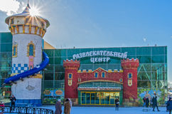 Привлекательности на парке Горького в Харькове Стоковое Фото