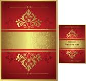 приглашение карточки Стоковое Изображение RF