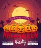 Приглашение плаката для партии хеллоуина Иллюстрации вектора тыкв иллюстрация штока
