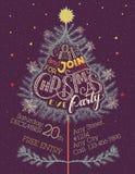 Приглашение партии Рожденственской ночи Стоковое Фото