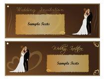 Приглашение свадьбы Стоковое Фото