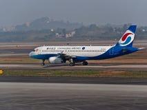 Приезжать на международный аэропорт Шанхая стоковая фотография rf