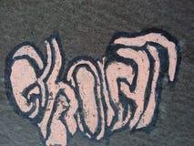 Призрак стоковое изображение rf